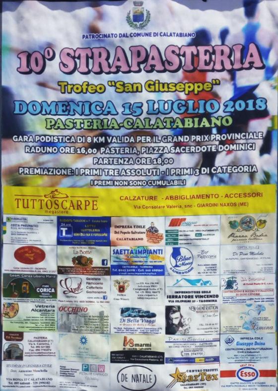 """Manifesto della 10° edizione della Strapasteria gara podistica a livello regionale trofeo """"San Giuseppe"""""""